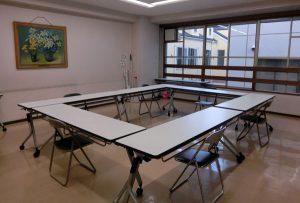 第一会議室の写真
